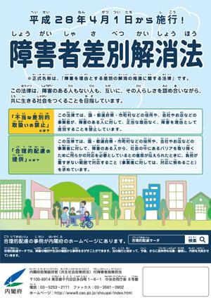 sabekai_poster_l.jpg