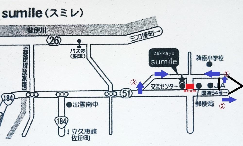 DSC_3052-2.jpg