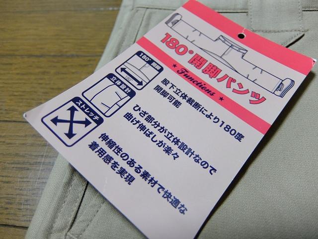 DSCF5667_R.jpg